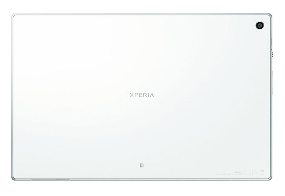 sony-xperia-tablet-z-white