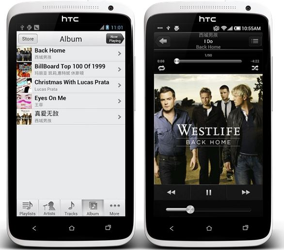 iMusic Android App