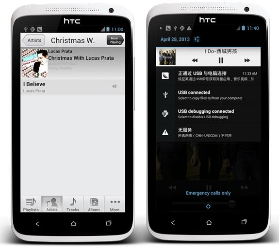 iPhone Like Music Player For Android