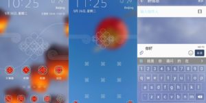 Download and Apply New Themes on Galaxy S6 and S6 edge
