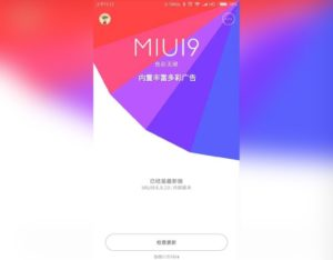 Only These 14 Xiaomi Phones will Get MIUI 9 Android Nougat Update